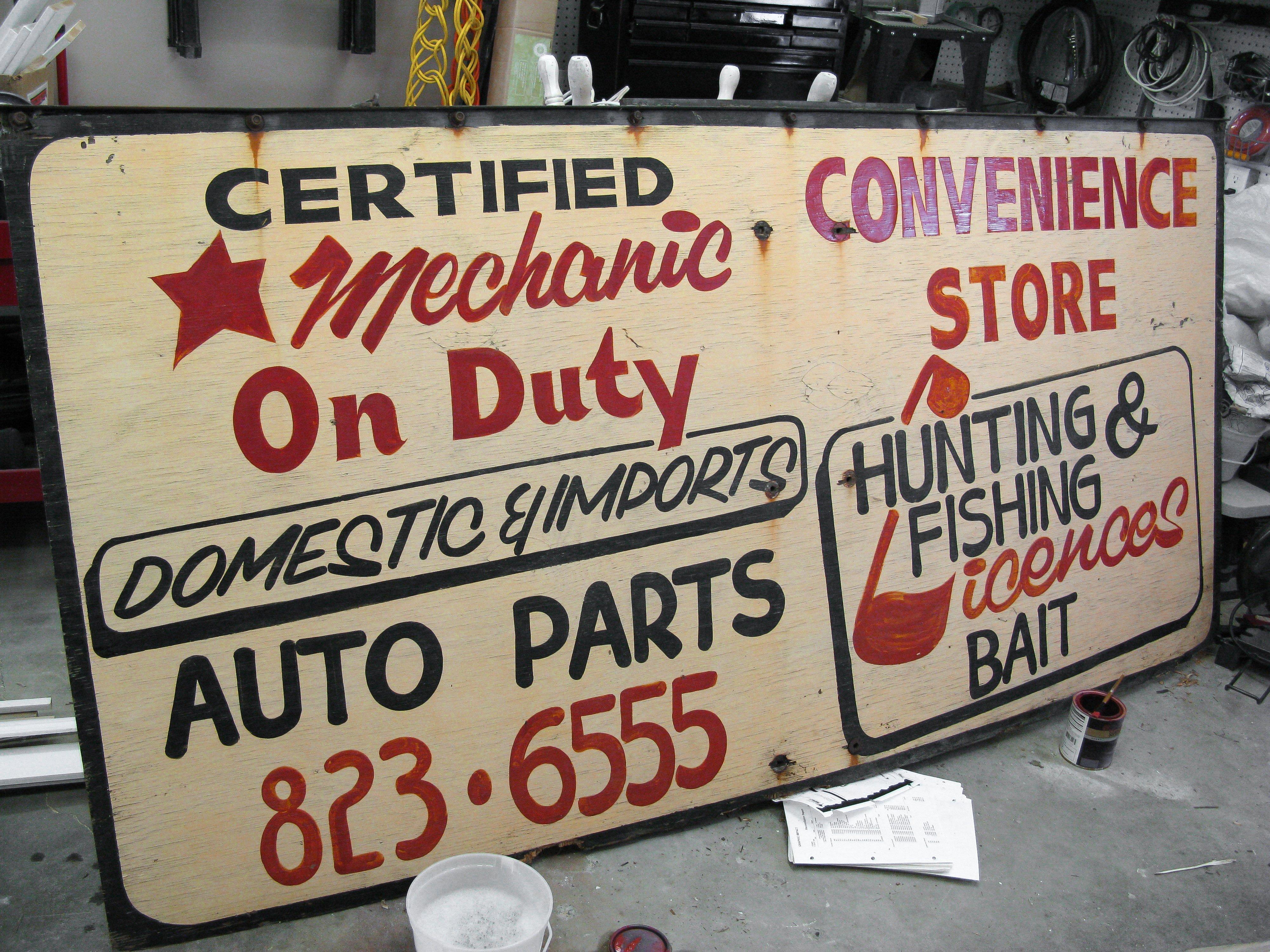 old market sign, certified mechanic on duty, original to Yarrow Esso | funkyjunkinteriors.net