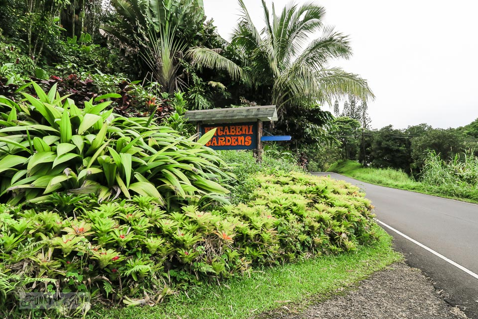 Entry road sign of Entabeni Cottage in Nahiku, along the Road to Hana adventure. Read the full story at funkyjunkinteriors.net